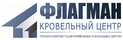 Работа в компании «Флагман ООО» в Саратове
