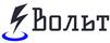 Работа в компании «Вольт, ООО» в Санкт-Петербурге