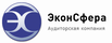 Работа в компании «Эконсфера, ООО» в Городском поселении Кокошкино