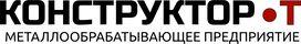 Работа в компании «Конструктор-Т» в Томске