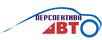 Работа в компании «Перспектива-Авто» в Екатеринбурге