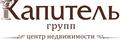 Работа в компании «Капитель групп» в Тюмени