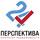 Работа в компании «Перспектива 24» в Республике Крым