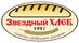 Работа в компании «Звездный хлеб, хлебопекарня» в Ярославле