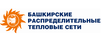 """Работа в компании «ООО """"БашРТС""""» в Уфе"""