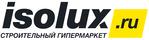 Работа в компании «АО Изолюкс» в Балашихе