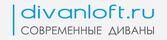 Работа в компании «Современные диваны» в Москве
