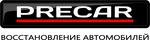 Работа в компании «Precar» в Голицыно