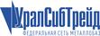 Работа в компании «Уралсибтрейд-мск» в Москве