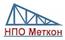 Работа в компании «Меткон НПО ООО» в Калуге