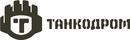 Работа в компании «Аттракцион Танкодром» в Москве