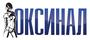 Работа в компании «Оксинал, ООО» в Нижнем Новгороде