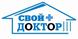 """Работа в компании «СВК """"Свой Доктор""""» в Москве"""