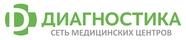 """Работа в компании «ООО """"Точный Диагноз""""» в Санкт-Петербурге"""
