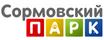 Работа в компании «Сормовский парк, ООО» в Нижнем Новгороде