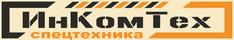 Работа в компании «ИНКОМТЕХ, ООО» в Нижнем Новгороде