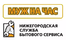 Работа в компании «Бормотов Максим Александрович, ИП» в Нижнем Новгороде