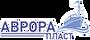 Работа в компании «Аврора Пласт» в Тюмени