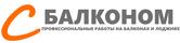 Работа в компании «Сбм» в Москве