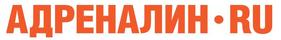 Работа в компании «Адреналин (JJ-Group)» в Московской области