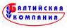 Работа в компании «Балтийская компания, ООО» в Санкт-Петербурге