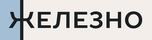 Работа в компании «Патентное бюро железно» в Кирове