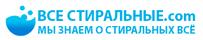 Работа в компании «Все стиральные.com» в Сердобске