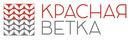"""Работа в компании «Производственно-торговая компания """"Красная Ветка""""» в Иваново"""