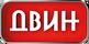 """Работа в компании «ООО """"ДВИН""""» в Москве"""