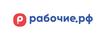 Работа в компании «Рабочий резерв» в Санкт-Петербурге