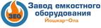 Работа в компании «Завод емкостного оборудования» в Омске