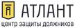 Работа в компании «Управляющая компания АТЛАНТ» в Ростове-на-Дону