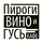 Работа в компании «ООО ЗЭТТА» в Москве
