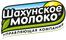 Работа в компании ««НИЖЕГОРОДСКИЙ МОЛОЧНЫЙ ЗАВОД №1»» в Нижнем Новгороде