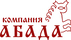Работа в компании «Абада Груп» в Московской области