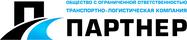 Работа в компании «ООО ТЛК-ПАРТНЕР» в Москве