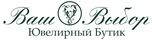 Работа в компании «Ювелирный бутик «Ваш Выбор»» в Москве