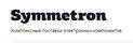 """Работа в компании «ООО """"ТОРГОВЫЙ ДОМ """"СИММЕТРОН ЭЛЕКТРОННЫЕ КОМПОНЕНТЫ""""» в Москве"""