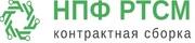 """Работа в компании «НПФ """"РТСМ""""» в Санкт-Петербурге"""