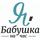 Работа в компании «Сервис Бабушка на час» в Москве