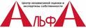 Работа в компании «Альфа» в Краснодаре