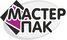 Работа в компании «МастерПак» в Казани