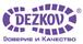 Работа в компании «ДезКов, ООО» в Москве