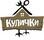 """Работа в компании «Сеть пекарен-кулинарий """"КУЛИЧКИ""""» в Новосибирске"""