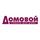 Работа в компании «ДОМОВОЙ , Сеть гипермаркетов» в Санкт-Петербурге