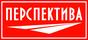 Работа в компании «Перспектива» в Мурманске
