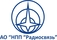 Работа в компании ««НПП «Радиосвязь»» в Красноярске