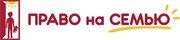 """Работа в компании «АНО Институт патронатной семьи """"ПРАВО НА СЕМЬЮ""""» в Екатеринбурге"""