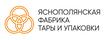 """Работа в компании «ООО """"Яснополянская фабрика тары и упаковки""""» в Туле"""