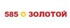 Работа в компании «585, Золотой» в Иркутске